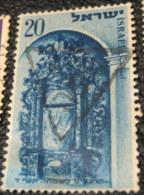 Israel 1953 Jewish New Year 20pr - Used - Israel