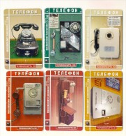 Russia MGTS 100 Years Moscow Payphone , 13 Pcs - Russia