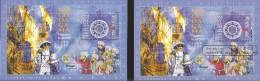 B)1998  MACAO, VASCO DA GAMA, FRIENDSHIP CHINESE LUSO, WAYS MARITIME, CHINESE PEOPLE, BOAT, GOLD OVENPRINT - 1999-... Chinese Admnistrative Region