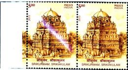 INDIA-2013-TEMPLES-PAIR-SRI KAKULAM TEMPLE-MNH-B9-315 - India