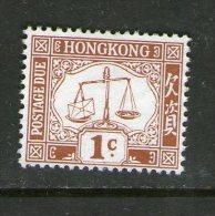 HONG-KONG 1938-65 TAXES  YVERT N°1 NEUF NG - Hong Kong (...-1997)