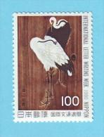JAPON 1980 SEMAINE DE LA LETTRE-OISEAUX YVERT N°1346 NEUF MNH** - Nuevos