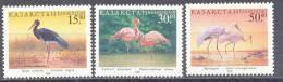 1998. Kazakhstan, Rare Birds, 3v, Mint/** - Kazakhstan