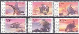 1995. Kazakhstan, Birds Of Prey, 6v, Mint/** - Kazakhstan
