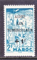FRENCH  MOROCCO  B26   * - Morocco (1891-1956)