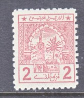 FRENCH  MOROCCO  A 2   * - Morocco (1891-1956)