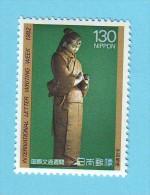 JAPON 1982 SEMAINE DE LA LETTRE YVERT N°1427  NEUF MNH** - Nuevos