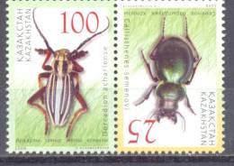 2008. Kazakhstan, Insects, Beetles, 2v In Strip,  Miint/** - Kazakhstan