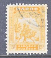 FRENCH  MOROCCO  ALCAZAR & OUAZZAN  5   (o) - Morocco (1891-1956)