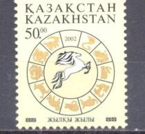 2002. Kazakhstan, Year Of Horse, 1v,  Mint/** - Kazakhstan