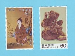 JAPON 1983 PEINTURES YVERT N°1445/46  NEUF MNH** - Nuevos