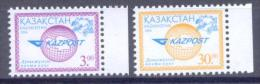 2004. Kazakhstan, World Post Day, 2v,  Mint/** - Kazakhstan