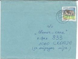 Macedonia 2001 Letter.nice Stamp Michel No - 202.postmark - Rural Post Lozovo.motive - Architecture - Macédoine