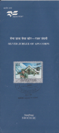 India  1999  Mountain  Tents  Army Soldiers  APS Corps  Stamped Information Brochure  #  89684  Inde Indien - FDC