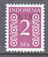"INDONESIA  "" RIS "" 336 A  Perf. 11 1/2   * - Indonesia"