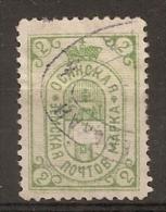 Russia Zemstvo Zemstvos Local Post Osa Beehive - 1857-1916 Empire