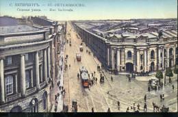 RUSSIA ST PETERSBURG WWI CENSORED POSTCARD TO PARIS RUE SADÓVAIA - Rusia