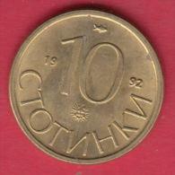 F6651 / - 10 Stotinki - 1992 - FISH , SUN , LION , Bulgaria Bulgarie Bulgarien Bulgarije - Coins Monnaies Munzen - Bulgarie