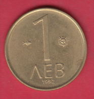 F6710 / -  1 Lev - 1992 - FISH , SUN , Madara Rider , Bulgaria Bulgarie Bulgarien Bulgarije - Coins Monnaies Munzen - Bulgaria