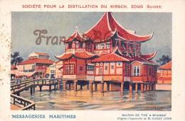 Shanghaï - Maison De Thé - Illustrtation Aquarelle De M.Sandy Hook - 2 SCANS - China