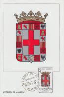 Carte  Maximum  1er  Jour     ESPAGNE    Armoiries     ALMERIA    1962 - Coat Of Arms