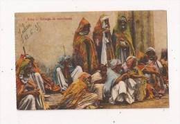 GROUPE DE MENDIANTS - Algeria
