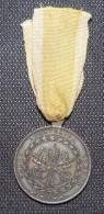 VATICAN - Médaille Du Siège De Rome 1849 - Médailles & Décorations