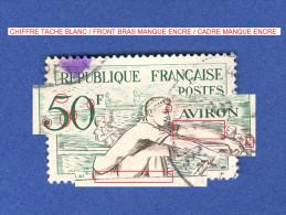 *  1953 N° 963  CANOË  PHOSPHORESCENTE OBLITÉRÉ S/TB - Errors & Oddities