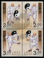 MACAU 2016 - Arts Martiaux, Tai Chi Chuan - 4 Val Neufs // Mnh - Unused Stamps