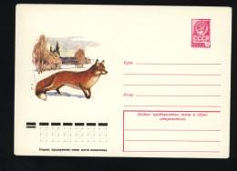 USSR 1978 Postal Cover Fauna Fox  (222) - Autres