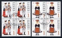 ESTONIA 1994 Regional Costumes Blocks Of 4 Used.  Michel 235-36 - Estonia