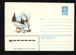 USSR 1983 Postal Cover Fauna Deer  (234) - Autres