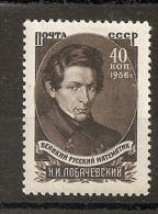 Russia Soviet RUSSIE URSS 1956 Mathematics  MNH - Ongebruikt