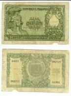 50 Lire Italia Elmata Decr. 31/12/1951 (Bolaffi-Cavallaro-Giovinco) - [ 2] 1946-… : République