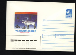 USSR 1985 Postal Cover Fauna Deer (238) - Autres
