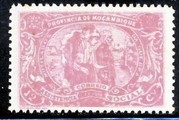 !■■■■■ds■■ Mozambique 1920 AF#217* Victims Of The War 12 Centavos (x2579) - Mozambique