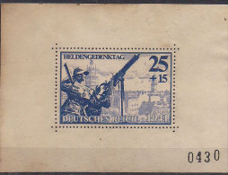 Germany - 1941 Heldengedenktag Fake Bloc - Germania