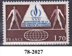 FRANCE ANNEE 1978  N° 2027 NEUF *** - Nuovi