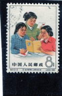 Chine 1965 , La Femme Dans L Industrie - Oblitérés