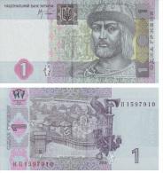 Ucrania 1 Hyrivnia 2005 Pick 116.b UNC - Ucrania