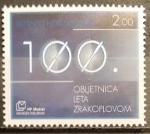 Bosnia And Hercegovina, HP Mostar 2003 , Mi: 122 (MNH) - Bosnia Herzegovina