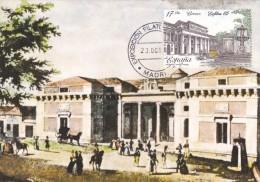 España Sobre Nº 2197 Tarjeta - 1931-Hoy: 2ª República - ... Juan Carlos I