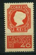 PORTUGAL ( POSTE ) :  Y&T N°  575  TIMBRE  NEUF  AVEC  TRACE  DE  CHARNIERE , A  VOIR . - 1910-... République