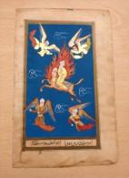 Miniature Perse Enluminure Magnifique Page Manuscrite Ancienne Rehaussée à La Feuille D'or - Oriental Art