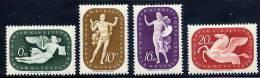 HUNGARY 1940 Artists´ Fund Set   MNH / **.  Michel 643-46 - Hungary