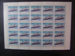 RUSSIA 1970MNH (**)YVERT 3641nuclear Submarine.sheet 5x5/un Sous-marin Nucléaire.la Feuille De 5x5 - Full Sheets