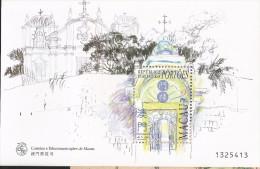 E)1999 MACAU, SAN JOSE SEMINAR, CHURCH, TEMPLE, SOUVENIR SHEET, MNH - 1999-... Chinese Admnistrative Region
