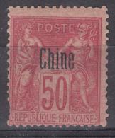 China Chine 1894 Yvert#12 Mint Hinged - Unused Stamps
