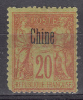 China Chine 1894 Yvert#7 Mint Hinged - Unused Stamps