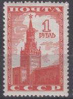 Russia SSSR 1946 Mi#812 Mint Never Hinged